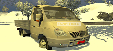 Image For GAZ-3302-Multifruit-v-2.0