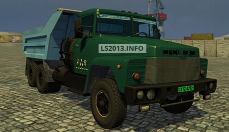 KRAZ-250-Multifruit-v-1.1