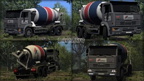 Kamaz-53215-Cementov-v-2.0